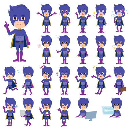 Set of various poses of super hero man dark purple