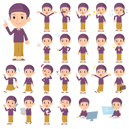 Set of various poses of Arab man purple style