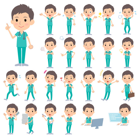 Set of various poses of surgical operation green wear men Çizim