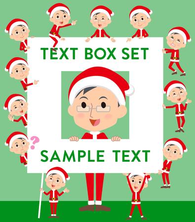 Set of various poses of Santa Claus Costume dad_text box