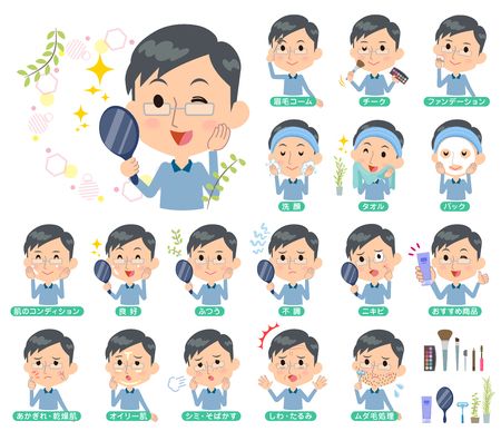 Set of man skin care illustration. Çizim