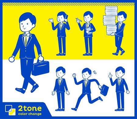 2tone type suit businessman