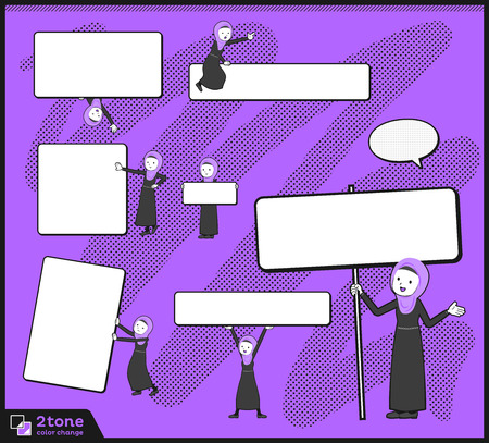 2tone type Arab women_set 13 Illustration