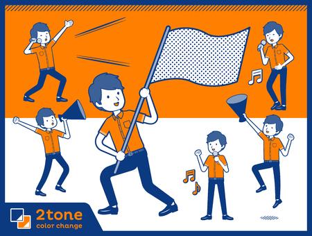 2 tone type White short sleeved men Illustration