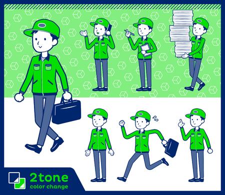2 tone type delivery men set. Ilustração