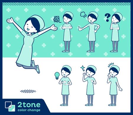 2 tone type Nurse wear women.