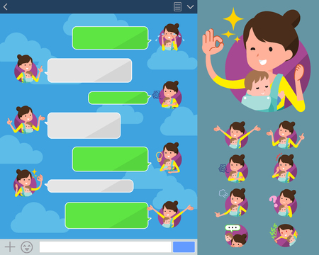 Mother and baby messaging avatar.