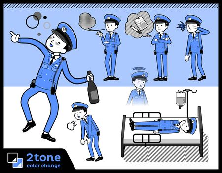 2tone type police men wearing blue uniform