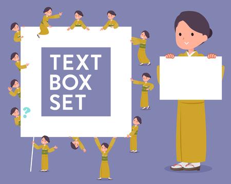 flat type yellow ocher kimono  women_text box