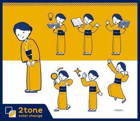 2tone type yellow ocher kimono women_set 05