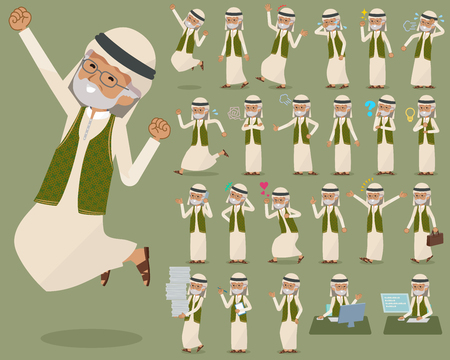 flat type Arab old men vector illustration. Иллюстрация