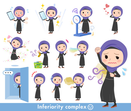 Arab women with inferiority complex Иллюстрация