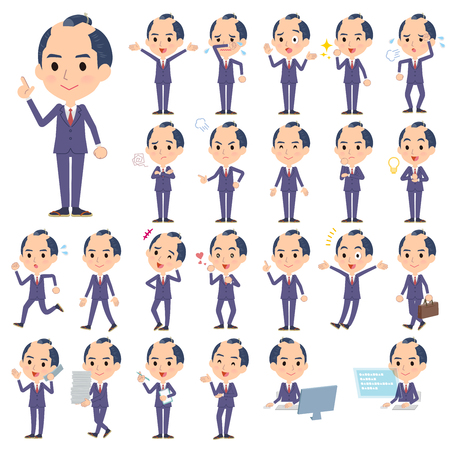 A set of businessman with who express various emotions.There are actions related to workplaces and personal computers.It's vector art so it's easy to edit. Illustration