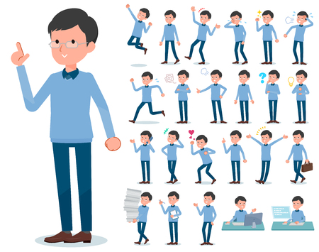 A set of man with who express various emotions.There are actions related to workplaces and personal computers.Its vector art so its easy to edit.