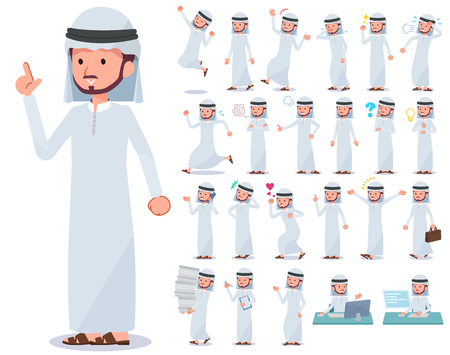 A set of Arabian man with who express various emotions.There are actions related to workplaces and personal computers.Its vector art so its easy to edit.