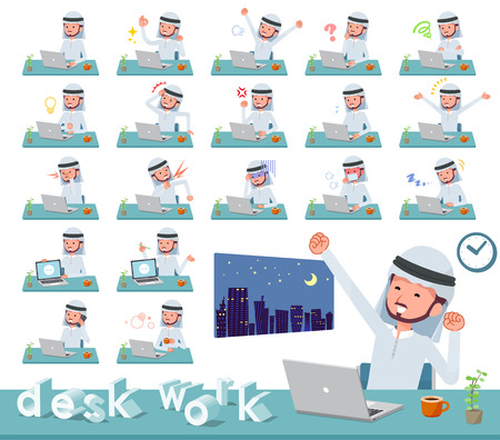 A set of Arabian man on desk work.There are various actions such as feelings and fatigue.It's vector art so it's easy to edit. Stock Vector - 115137034