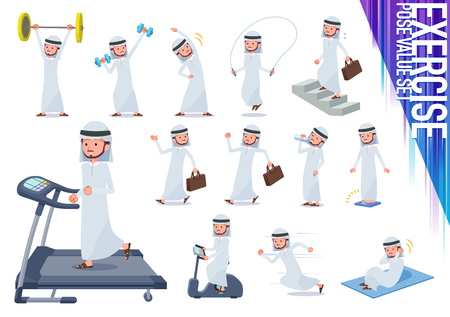 A set of Arabian man on exercise and sports.There are various actions to move the body healthy.Its vector art so its easy to edit. Ilustração