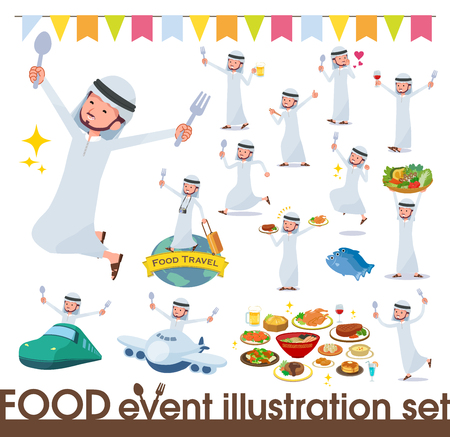 A set of Arabian man on food events.There are actions that have a fork and a spoon and are having fun.Its vector art so its easy to edit. Illustration