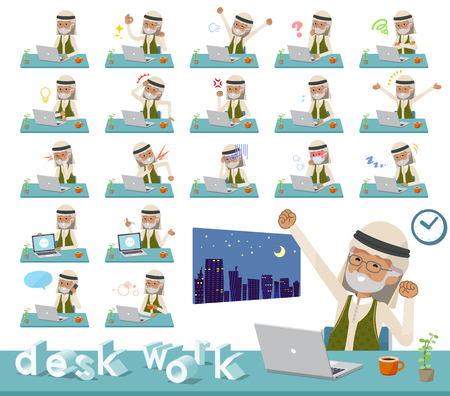 A set of Arabian old man on desk work.There are various actions such as feelings and fatigue.It's vector art so it's easy to edit.