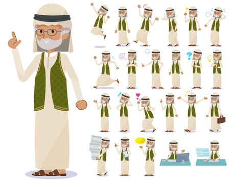A set of Arabian old man with who express various emotions.There are actions related to workplaces and personal computers.Its vector art so its easy to edit.