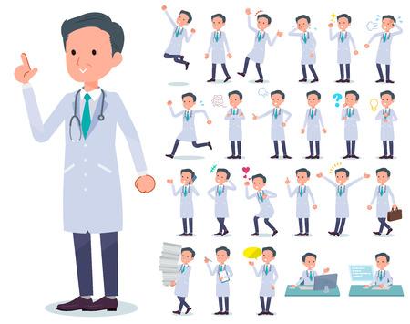 Eine Reihe von Ärzten, die verschiedene Emotionen ausdrücken. Es gibt Aktionen im Zusammenhang mit Arbeitsplätzen und PCs. Es handelt sich um Vektorgrafiken, die leicht zu bearbeiten sind. Vektorgrafik