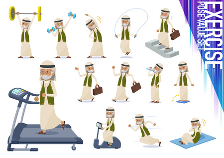 A set of Arabian old man on exercise and sports.There are various actions to move the body healthy.Its vector art so its easy to edit.