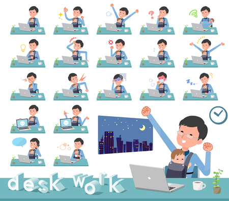 A set of man holding a baby on desk work.There are various actions such as feelings and fatigue.It's vector art so it's easy to edit.