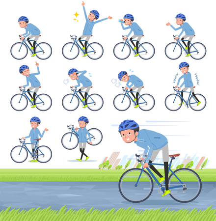 A set of men in sportswear on a road bike.There is an action that is enjoying.It's vector art so it's easy to edit. Çizim