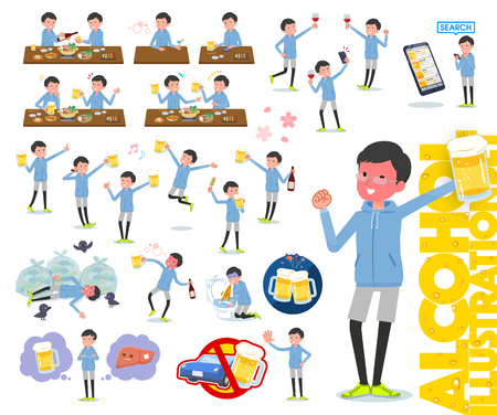 A set of men in sportswear related to alcohol.There is a lively appearance and action that expresses failure about alcohol.It's vector art so it's easy to edit. 版權商用圖片 - 124041310