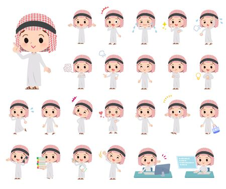 A set of Islamic boy with who express various emotions.There are actions related to workplaces and personal computers.It's vector art so it's easy to edit.