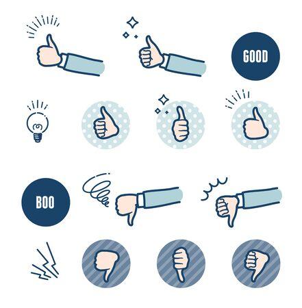 Conjunto de ilustración de gestos con las manos. Es arte vectorial, por lo que es fácil de editar. Ilustración de vector