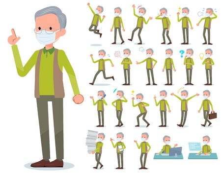A set of old men wearing mask with who express various emotions.There are actions related to workplaces and personal computers.It's vector art so it's easy to edit.