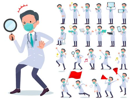 A set of doctor man wearing N95mask with digital equipment such as smartphones.There are actions that express emotions.It's vector art so it's easy to edit.
