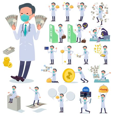A set of doctor man wearing N95mask with concerning money and economy.There are also actions on success and failure.It's vector art so it's easy to edit.