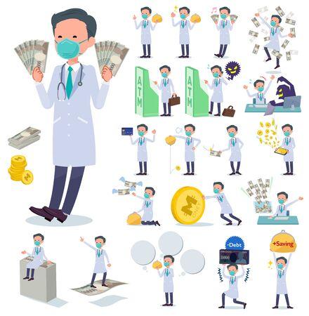 Un ensemble de docteurs portant un masque N95 avec de l'argent et de l'économie. Il y a aussi des actions sur le succès et l'échec. C'est de l'art vectoriel, il est donc facile à modifier.