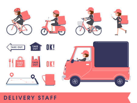 A set of women doing delivery.It's vector art so it's easy to edit. 免版税图像 - 157619198
