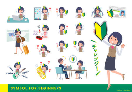 A set of business women with income about the beginner mark.It's vector art so easy to edit. Vector Illustration
