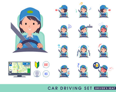 A set of Delivery woman driving a car(driving seat).It's vector art so easy to edit.
