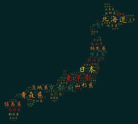 List of prefectures in Japan based on their popularity on green background photo