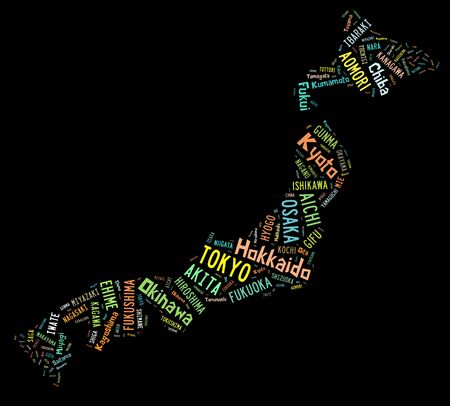 List of prefectures in Japan based on their popularity on black background photo