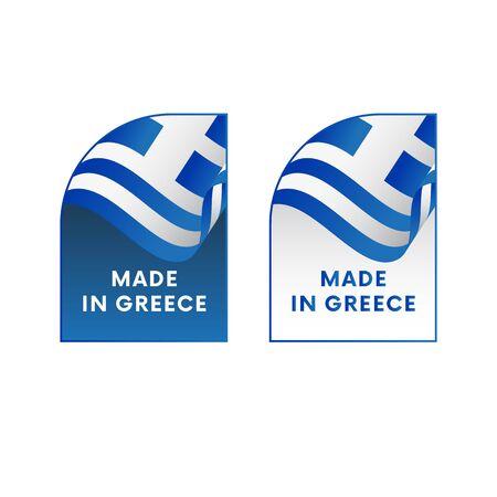 Stickers Made in Greece. Vector illustration. Illustration