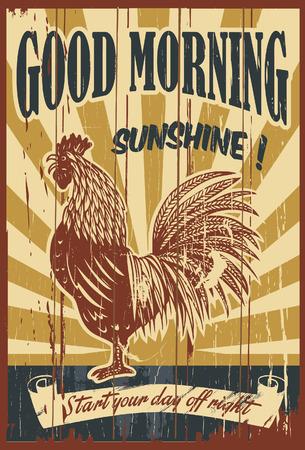 의 -vinatge 좋은 아침 햇살 기호