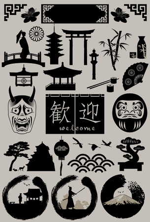 japanese fan: Set of Japanese symbols, vector