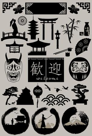 Set of Japanese symbols, vector