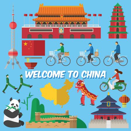 Design piatto, Illustrazione dei simboli e delle icone della Cina Archivio Fotografico - 51655381