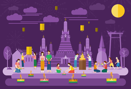 Loy Krathong. Thailand festival of paying respect to the water spirits. Illustration
