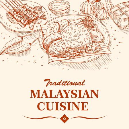 手描きマレーシア料理のナシゴレン Lemak カレー ペーストご飯と鶏肉の串焼き、ベクトル