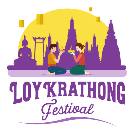 Loy Krathong banner. Thailand festival of paying respect to the water spirits.