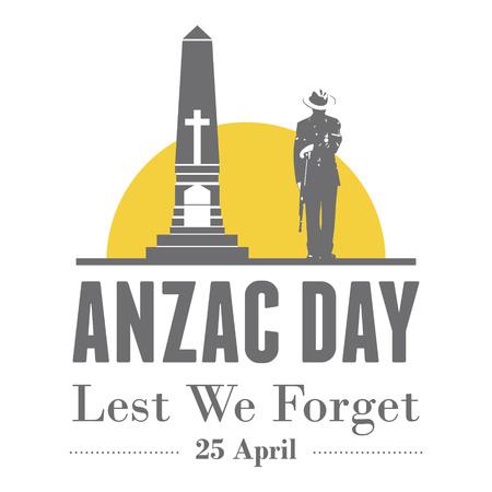 在澳大利亚的战争纪念碑站岗的士兵的插图