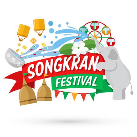Bannière du festival de Songkran, Nouvel An thaïlandais Banque d'images - 93270648